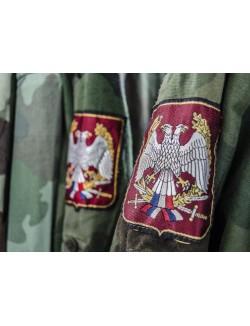 Chaqueta Ejército Serbio