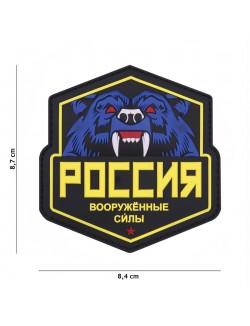 Parche 3D PVC Oso Rusia