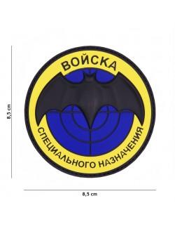 Parche 3D PVC BONCKA Ruso