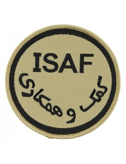 Parche ISAF color TAN